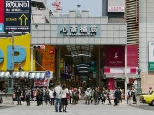 10 心斎橋商店街(街角フリー)P1020970-500x375